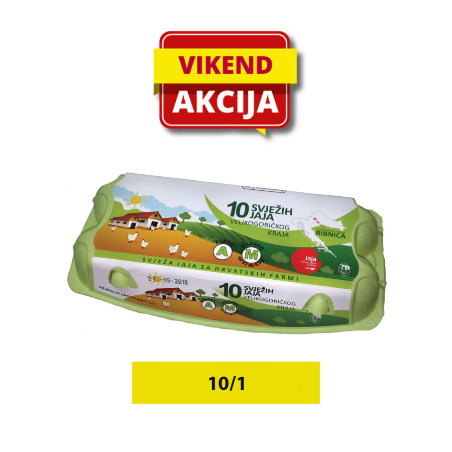 va_jaja_nuic