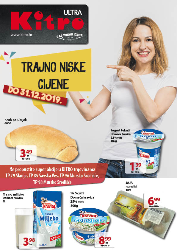 trajno_niska